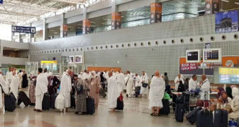 Jeddah Airport Meet and Assist